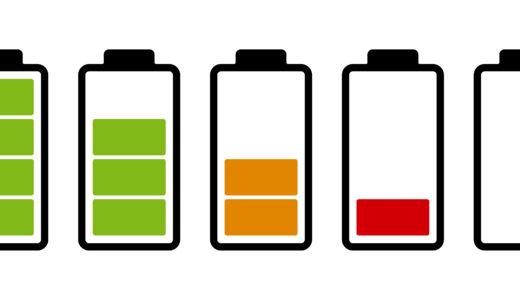 レーザーポインターの電池寿命