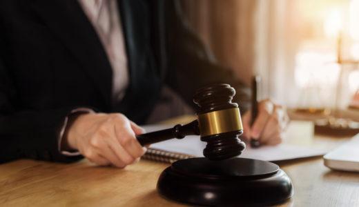 レーザーポインターに関わる法律や認証
